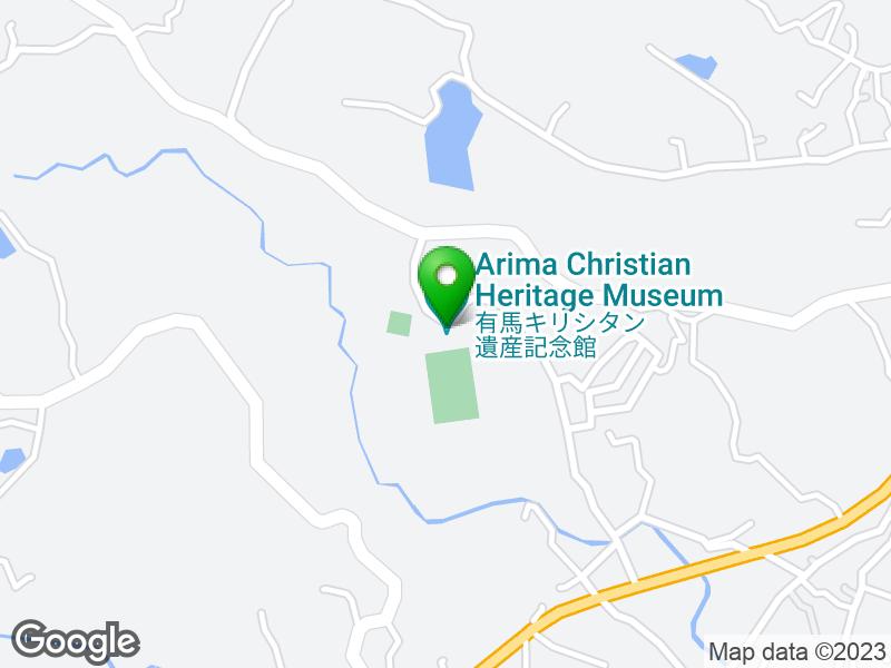 有馬キリシタン遺産記念館 지도